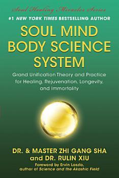 Soul Mind Body Science System PDF