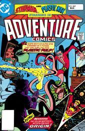Adventure Comics (1938-) #469