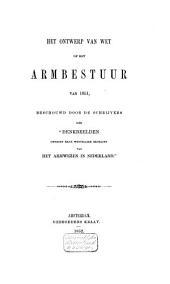 Het ontwerp van wet op het armbestuur van 1851