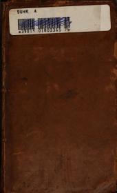 Mémoires de Monsieur du Guay-Trouin: lieutenant general des armées navales, commandeur de l'Ordre royal & militaire de S. Loüis