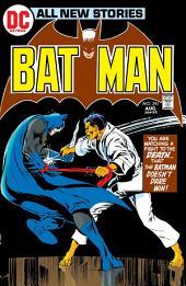 Batman (1940-) #243