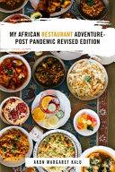 My African Restaurant Adventure
