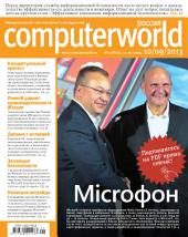 ComputerWorld 21-2013