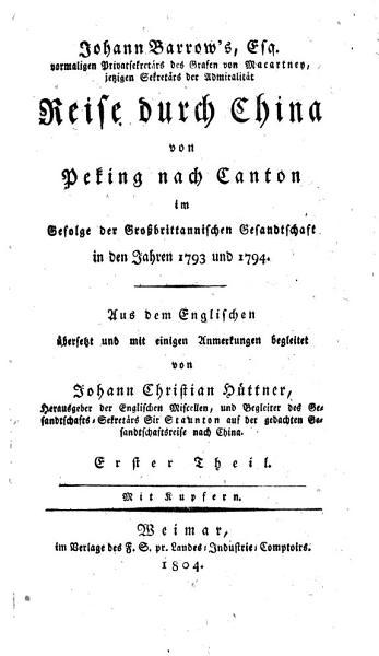 Reise durch China von Peking nach Canton in den Jahren 1793 und 1794