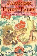 JAPANESE FAIRY TALES (illustrated Edition)