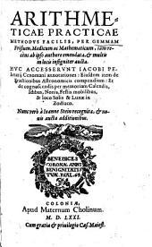 Arithmeticae practiae methodus
