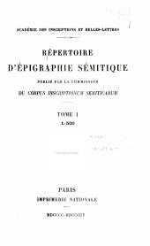 Répertoire d'épigraphie sémitique