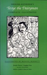Sholem Aleykhem s Tevye the Dairyman PDF