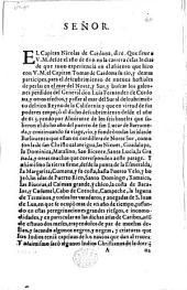 Begin. Señor, el capitan Nicolas de Cardona, dize, etc. [A memorial to the king of Spain, concerning the writer's services in the discovery of pearl fisheries in Calfornia and elsewhere.]