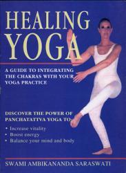 Healing Yoga Book PDF