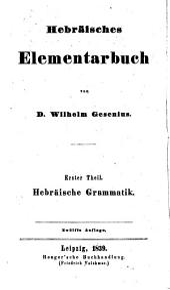Hebr. Grammatik