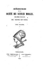 Memoires: Volume5