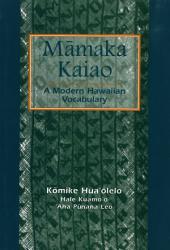 M_maka Kaiao