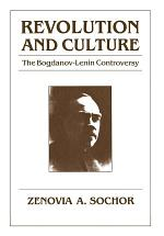 Revolution and Culture