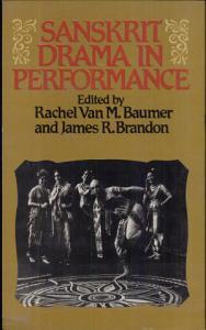 Sanskrit Drama in Performance Book