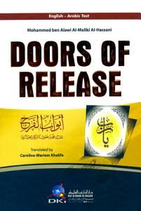 DOORS OF RELEASE  English Arabic  PDF