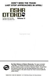 Densha Otoko 2 Book PDF