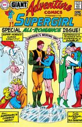 Adventure Comics (1938-) #390