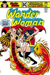 Wonder Woman (1942-) #226