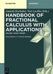 Basic Theory PDF
