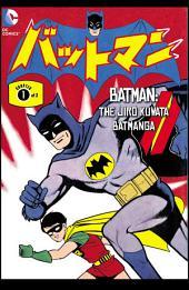 Batman: The Jiro Kuwata Batmanga (2014-) #44