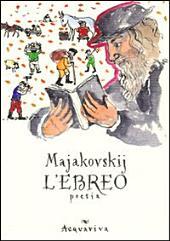 L'Ebreo: poesia