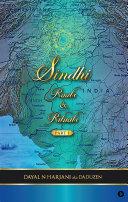 Sindhi Roots & Rituals - Part 1