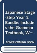 Japanese Stage-step Year 2 Bundle