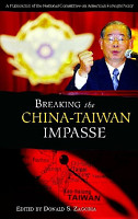 Breaking the China Taiwan Impasse PDF