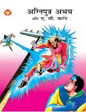 Agniputra Abhay AC Current Hindi