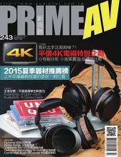 PRIME AV新視聽電子雜誌 第243期