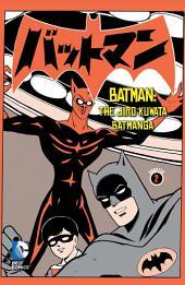 Batman: The Jiro Kuwata Batmanga (2014-) #17