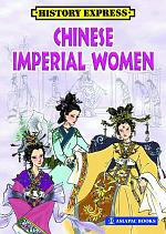 Chinese Imperial Women (2010 Edition - EPUB)
