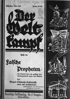 Der Weltkampf PDF