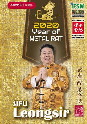 FENGSHUI 2020 YEAR OF METAL RAT