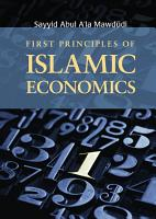 First Principles of Islamic Economics PDF