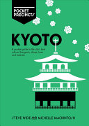 Kyoto Pocket Precincts