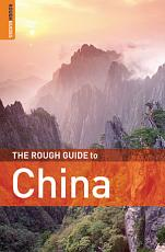 The Rough Guide to China PDF
