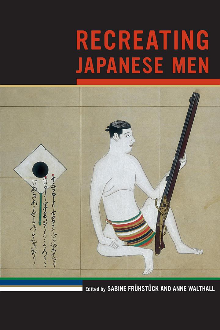 Recreating Japanese Men
