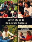 Seven Steps to Homework Success