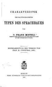 Abriss der Sprachwissenschaft: T. Charakteristik der hauptsächlichsten Typen des Sprachbaues, von F. Misteli. Neubearbeitung des Werkes von H. Steinthal (1861)