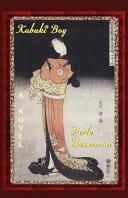Kabuki Boy