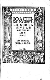Norica: libri duo : sive de Ostentis