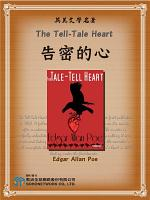 The Tell-Tale Heart (告密的心)