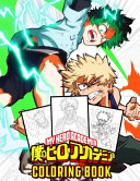 My Hero Academia Coloring Book