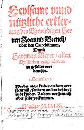 Heylsame vnnd nützliche erklerung des Ehrwirdigen Herren Joannis Brentij vber den Catechismum