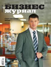Бизнес-журнал, 2012/06: Краснодарский край