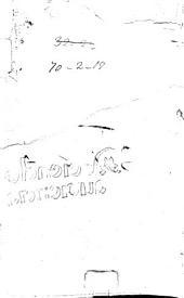 Commentaria in Pentateuchum Mosi: hoc est, in quinque primos Bibliorum libros : quibus iuxta M. Sanctis Pagnini ... Ordinis Praedicatorum interpretationem hebraica veritas ... ad vnguem enucleatur