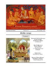 NBS#47: Sadhu sanga