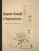 Japan Kanji Characters Practice Workbook  Master Basics of Katakana Technique  Handwriting Journal for Japanese Alphabets  Improve Writing with Square PDF